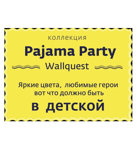 Магазин обои оренбург официальный сайт каталог 15